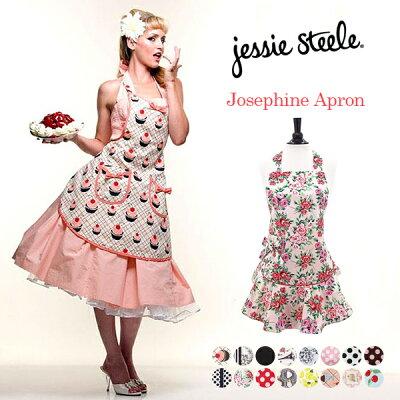 ジェシースティール エプロン おしゃれ かわいい Jessie Steele ドレス 人気 ブランド フリル 黒 デニム料理教室 保育士 新婚 結婚祝い h型