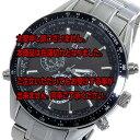 エルジン 腕時計(メンズ) 5000円以上送料無料 エルジン ELGIN 電波 ソーラー クロノ メンズ 腕時計 FK1412S-BP ブラック 【腕時計 国内正規品】 レビュー投稿で次回使える2000円クーポン全員にプレゼント