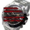 エルジン 腕時計(メンズ) 5000円以上送料無料 エルジン ELGIN クオーツ クロノ メンズ 腕時計 FK1184S-GB ブラック 【腕時計 国内正規品】 レビュー投稿で次回使える2000円クーポン全員にプレゼント