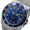 エルジン 腕時計(メンズ) 5000円以上送料無料 エルジン ELGIN 自動巻き メンズ 腕時計 FK1405S-BL ブルー 【腕時計 国内正規品】 レビュー投稿で次回使える2000円クーポン全員にプレゼント