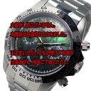 エルジン 腕時計(メンズ) 5000円以上送料無料 エルジン ELGIN クロノ クオーツ メンズ 腕時計 FK1406S-B ブラックシェル 【腕時計 国内正規品】 レビュー投稿で次回使える2000円クーポン全員にプレゼント
