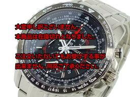 スポーチュラ レビュー投稿で次回使える2000円クーポン全員にプレゼント 直送 セイコー SEIKO スポーチュラ クロノグラフ 腕時計 SNAE99P1 【腕時計 海外インポート品】