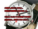 モンディーン 5000円以上送料無料 モンディーン MONDAINE 腕時計 A669.30300.11SBB ユニセックス 【腕時計 海外インポート品】 レビュー投稿で次回使える2000円クーポン全員にプレゼント
