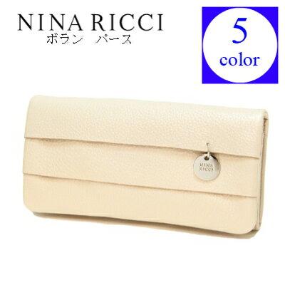 【ポイントアップ】【送料無料】ニナリッチNINA RICCIボランパース長財布かぶせタイプ