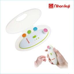 ベビー爪切り・爪やスリ 赤ちゃんを起こさず電動で爪切り!日本育児 爪やすり ネイルケアセット