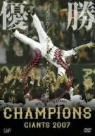 DVD(野球) 読売ジャイアンツ/優勝 読売ジャイアンツ2007〜セ・リーグ制覇への軌跡