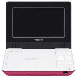 ポータブルDVDプレイヤー 東芝 SD-P710SP(ピンク) REGZA(レグザ) ポータブルDVDプレーヤー
