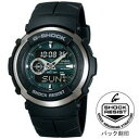 カシオ G-SHOCK 腕時計(メンズ) CASIO G-300-3AJF G-SHOCK(ジーショック) メンズ