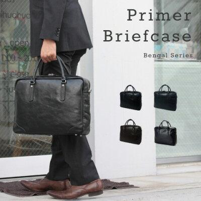 ビジネスバッグの新定番 プライマーブリーフケース(primer-briefcase)ショルダーストラップ付 レディース 本革 B4対応 A4対応 2way ビジネスバッグ ブリーフケース 牛革 リクルート 通勤 軽量 大容量 海老名鞄オリジナル/primer-briefcase
