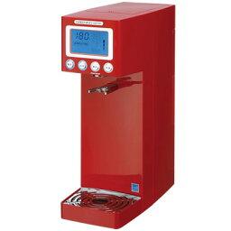 シナジートレーディング 【長期保証付】シナジートレーディング HDW0001(レッド) 家庭用水素水生成器 グリーニング ウォーター