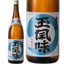 蔵元直送 【蔵元直送】玉風味 魚沼 本醸造 1800ml 玉川酒造