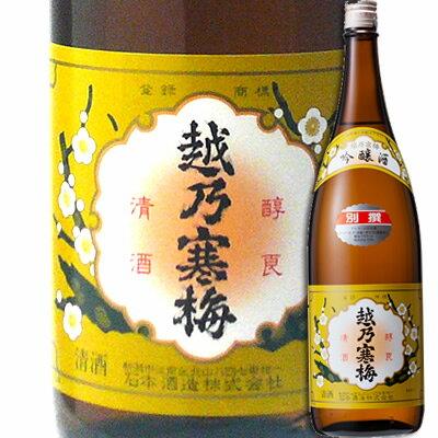 日本酒 越乃寒梅 別撰 吟醸酒 1800ml石本酒造 日本酒 辛口 ギフト 新潟 越乃寒梅