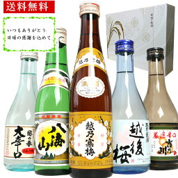 日本酒 定年プレゼント 人気ランキング ベストプレゼント