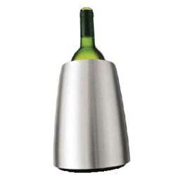 ステンレスワインクーラー プレステージワインクーラー ステンレス 36493【 利便性抜群 】【 ワインクーラーカクテル業務用ワインクーラーおすすめアイスクーラーワイン冷やす入れ物おしゃれワインボトルクーラー氷クーラーワイン冷やす道具ワインを冷やす入れ物クーラーお酒ワイン冷やす容器 】
