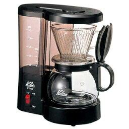 カリタ 【業務用】カリタ コーヒーメーカー ET-102 【 メーカー直送/後払い決済不可 】