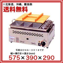 酒 タンポ 【業務用】業務用ガス式湯煎式おでん鍋 タンポ付 6ッ仕切タイプ