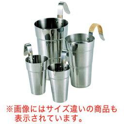 酒 タンポ 【業務用】SA18-8酒タンポ 2合