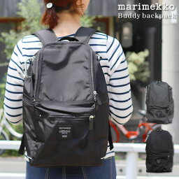 マリメッコ マザーズバッグ Marimekko Buddy backpack マリメッコ リュック バックパック / リュックサック デイパック マザーズバッグ レディース メンズ ユニセックス 男女兼用 おしゃれ シンプル 北欧 ブランド ロゴ 軽量 ブラック 黒 大容量 A4サイズ ポケット