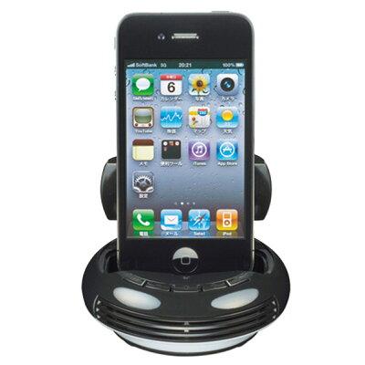 マクセル iPod/iPhone対応コンパクトスピーカー ブラック MXSP-U40.BK [MXSPU40BK]【RNH】