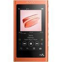 オーディオ SONY デジタルオーディオプレイヤー(64GB) ウォークマン Aシリーズ トワイライトレッド NW-A57 R [NWA57R]【RNH】