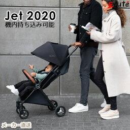 シルバークロス ベビーカー シルバークロス Jet ジェットスペシャルエディション | 1歳 2歳 プレゼント 男の子 赤ちゃん 女の子 おしゃれ 出産祝い 新生児 ベビー 0歳 1才 乳児 2才 0才 ギフト ベビーカー 出産準備 コンパクト 折りたたみ 機内持ち込み バギー ベビーグッズ ベビー用品