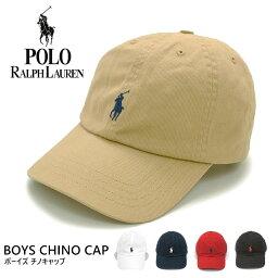 ラルフローレン 【メール便配送】POLO Ralph Lauren ラルフローレン キャップ 帽子154561 552489 【ボーイズ】 チノキャップ BOYS CHINO CAP ローキャップ