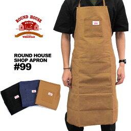 ラウンドハウス エプロン 【メール便配送】ROUND HOUSE ラウンドハウス 99 ショップエプロン