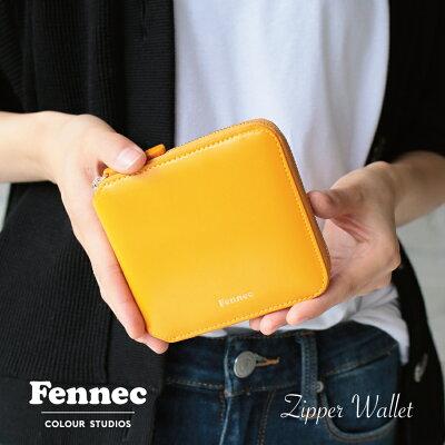Fennec Zipper Wallet フェネック レディース 財布 二つ折り 二つ折 ラウンドファスナー 薄い コインケース付 レザー コンパクト 財布 ミニ財布 二つ折り財布 ブランド 韓国ファッション 娘 誕生日プレゼント プレゼント ギフト