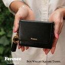 Fennec Box Wallet スクウェアタッセルチャーム付き フェネック 二つ折り財布 小銭入れあり 旅行 パーティー 結婚式 入学祝 就職祝 ギフト 【送料無料】【】