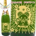 名入れのお酒 名入れ日本酒 純金箔入 プレゼント 干支 子年デザイン 一升瓶 特別純米酒【プレゼント】