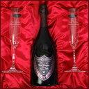 ドンペリニヨンのワインギフト プレミアムギフト 名入れリーデルシャンパングラス&ドンペリニヨン ロゼ (ピンドン)ヴィンテージ [2006] ギフトセット