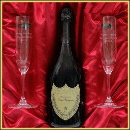 ドンペリニヨンのワインギフト プレミアムギフト 名入れリーデルシャンパングラス&ドン・ペリニョン(ドンペリ)2006 750ml ギフトセット