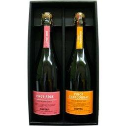 ワイン飲み比べセット ギフト箱入り クリスマス限定 サンテロ ピノ シャルドネ &ロゼ  スプマンテ飲み比べ2本セット 750ml