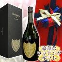 ドンペリニヨンのワインギフト ロワイヤル(赤)ラッピング ドンペリニヨン (ドンペリ) 2008 750ML 化粧箱入り正規輸入品