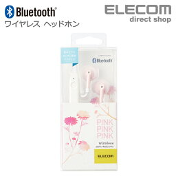 """エレコム エレコム Bluetooth ワイヤレス ヘッドホン """"PINK PINK PINK"""" イヤホン ブルートゥース セミオープン型 FAST MUSIC 13.6mmドライバ F10I イヤフォン スイートピンク LBT-F11IP3"""