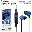 エレコム エレコム Bluetooth ワイヤレスヘッドホン Grand Bass ブルートゥース イヤホン ワイヤレス リモコンマイク付き ヘッドホン ブルー LBT-GB11BU