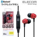 エレコム エレコム Bluetooth ワイヤレスヘッドホン Grand Bass ブルートゥース イヤホン ワイヤレス リモコンマイク付き ヘッドホン レッド LBT-GB11RD