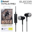 エレコム エレコム Bluetooth ワイヤレスヘッドホン Grand Bass ブルートゥース イヤホン ワイヤレス リモコンマイク付き ヘッドホン ブラック LBT-GB41BK