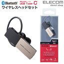 エレコム エレコム Bluetooth(R)ハンズフリーヘッドセット LBT-HSC20MPGD