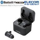 エレコム エレコム Qi充電対応 Bluetooth 完全 ワイヤレス ステレオ ヘッドホン Bluetoothイヤホン トゥルーワイヤレス ブルートゥース qi チー ワイヤレス充電 対応 ブラック LBT-TWS03QBK