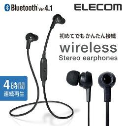 エレコム エレコム Bluetoothワイヤレスイヤホン かんたん接続 連続再生4時間 Bluetooth4.1 ブラック LBT-HPC12MPBK