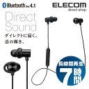エレコム エレコム Bluetooth ワイヤレスヘッドホン イヤホン Direct Sound 通話対応 耳栓タイプ 首かけ可能マグネット付き ブラック LBT-HPC21MPBK