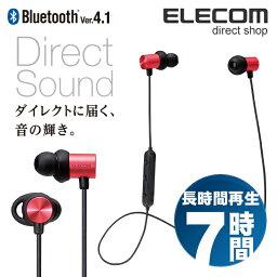 エレコム エレコム Bluetooth ワイヤレスヘッドホン イヤホン Direct Sound 通話対応 耳栓タイプ 首かけ可能マグネット付き レッド LBT-HPC21MPRD
