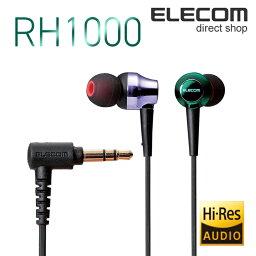 エレコム エレコム ハイレゾ音源対応 ステレオヘッドホン イヤホン RH1000 ミックス EHP-RH1000AMX