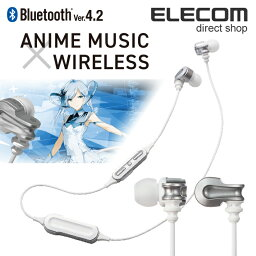 エレコム エレコム Bluetoothワイヤレスイヤホン 士郎正宗デザイン 連続再生6時間 通話対応 Bluetooth4.2 シルバー LBT-SL100MPSV