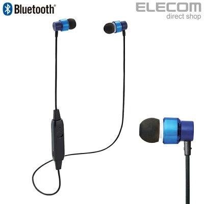 エレコム Bluetooth ワイヤレスイヤホン 通話対応 連続再生5時間 ブルー LBT-CS100MPBU
