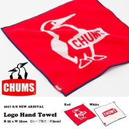 チャムス タオル CHUMS チャムス CHUMS Logo Hand Towel ロゴハンドタオル タオル ハンドタオル 25×25cm アウトドア キャンプ フェス