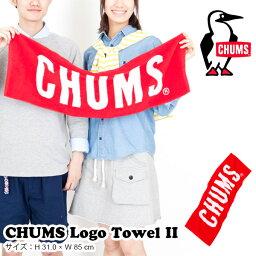 チャムス タオル CHUMS チャムス CHUMS Logo Towel II チャムスロゴタオルII タオル スポーツタオル 31×85cm アウトドア キャンプ フェス