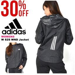 アディダス 30%OFF ウインドブレーカー アディダス adidas W S2S WND ジャケット レディース ナイロン ウインドジャケット スポーツウェア トレーニング ウェア ジム 2019春新作 FVY15