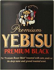 プレミアビール サッポロ エビス プレミアムブラック 350ml缶  24本入りエビスザブラック 9kg